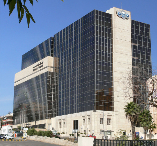Arab_Bank_HQ3.JPG